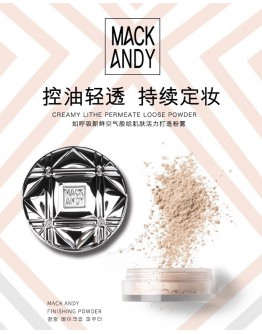 MACK ANDY LOOSE POWDER【FOR AGENT ONLY】