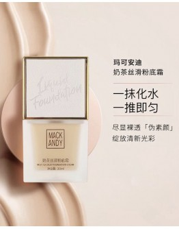 MACKANDY MILK TEA SILKY FOUNDATION CREAM【FOR AGENT ONLY】