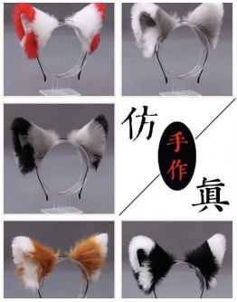 FREE SHIPPING COLORFUL CAT EAR PATTERN HAIRBAND