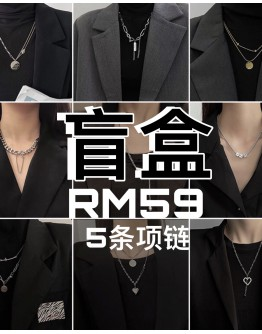 FREE SHIPPING MYSTERY BOSEX 5 NECKLACE
