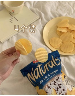 POTATO CHIPS PATTENS CLIPS 4 IN SET