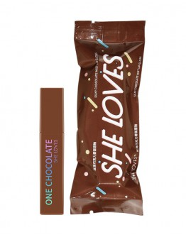 FREE SHIPPING SHE LOVES CHOCOLATE PATTERNED LIPGLOSS