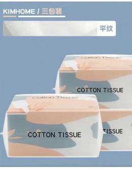 【WHB】KIMHOME COTTON TISSUE 3 PACKS 15x20cm
