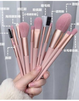 【WHB】PINK MAKE UP BRUSHES WITH BAGS