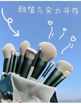 【WHB】13 MAKE UP BRUSH WITH COVER