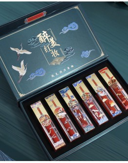 【WHB】ZUI MEI CRANE KISS KYLIE LIPGLOSS GIFT BOX SET