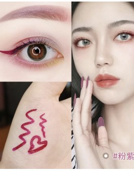 EYELINER 【FOR AGENT ONLY】