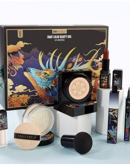FREE SHIPPING YOULIYOULA PAINT COLOR BEAUTY MAKE UP GIFT BOX