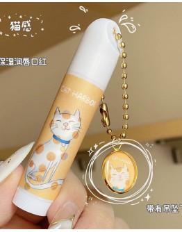 【GS】CAT CHAIN PATTERN COLOR LIP BALM