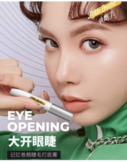 LITTLE JUSTINE EYELASH STYLING FLUID