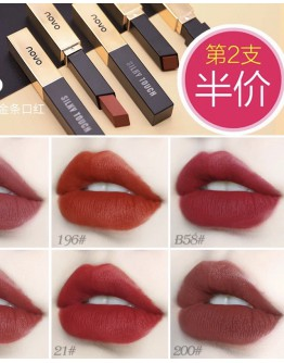 FREE SHIPPING NOVO GOLD SILKY TOUCH LIPSTICK
