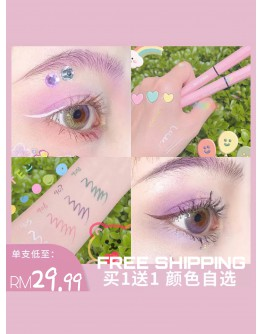 FREE SHIPPING BUY 1 FREE 1 COLORFUL EYE LINER