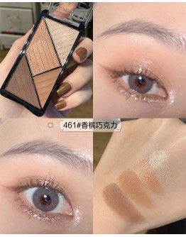 FREE SHIPPING BROWN EYEXUL EYESHADOW