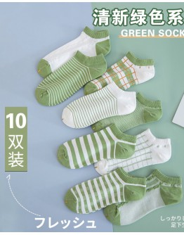FREE SHIPPING LADIES GREEN STRIPE CHECKED ANKLE SOCKS