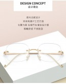 FREE SHIPPING 9.9 RIMLESS READER GLASSES
