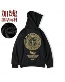 FREE SHIPPING MENS MOYAN THICK SWEATER