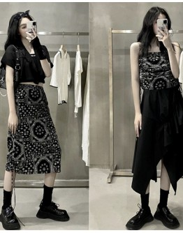 LADIES CASHEW FITTED LONG-SKIRT