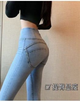 FREE SHIPPING ZIPPER HIGH-WAIST FITTED JEANS