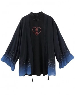 FREE SHIPPING LADIES NO SUGAR EMBROIDERY FITTED DRESS / CHIFFON KIMONO